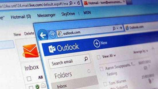 Como recuperar una cuenta de correo Outlook
